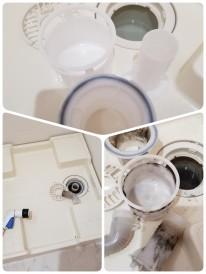 洗濯パン排水口