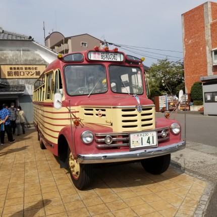 レトロバス昭和の町