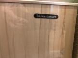 タカラスタンダード洗面化粧台