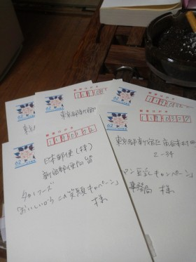 おそうじ本舗小倉中央店